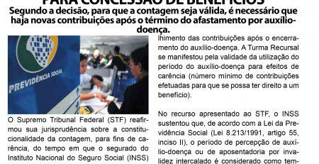 STF REAFIRMA JURISPRUDÊNCIA SOBRE UTILIZAÇÃO DE PERÍODO DE AUXÍLIO-DOENÇA